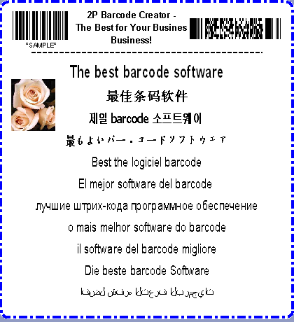 Unicode Support -Multi-lingual Barcode Label Software