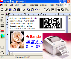 Barcode Label Software,Barcode Creator,Barcode labeling
